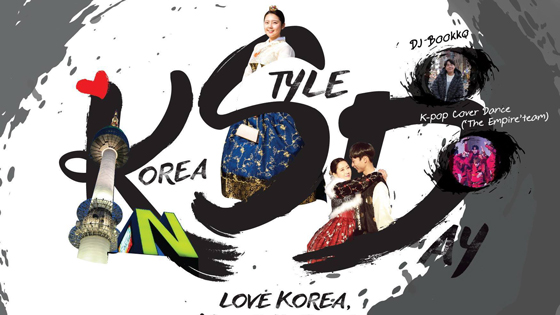 Love Korea, K-style Day