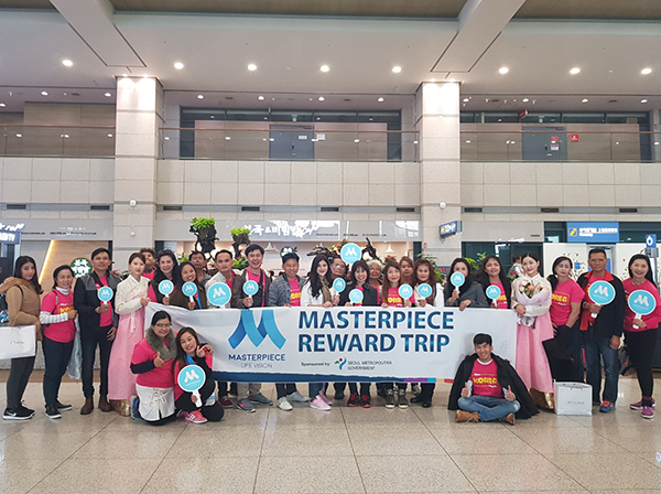 Masterpiece Reward Trip