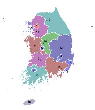 เขตการปกครองเกาหลี ทัวร์เกาหลี เที่ยวเกาหลี ทัวร์เกาหลีราคาถูก แพคเกจทัวร์เกาหลี โปรโมชันทัวร์เกาหลี จัดทัวร์เกาหลี